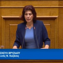 Ομιλία της Παρασκευής Βρυζίδου  στην Ολομέλεια της Βουλής  με θέμα: Συζήτηση και ψήφιση επί των άρθρων, των τροπολογιών και του συνόλου του σχεδίου νόμου του Υπουργείου Αγροτικής Ανάπτυξης και Τροφίμων (Βίντεο)