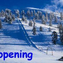 Από την Επιτροπή Διοίκησης του Εθνικού χιονοδρομικού κέντρου Βασιλίτσας ανακοινώνεται ότι για αύριο 25/12/2019 , λόγω μη ικανοποιητικής ποσότητας χιονιού, θα λειτουργήσει για βόλτα ο εναέριος αναβατήρας Φίλιππος