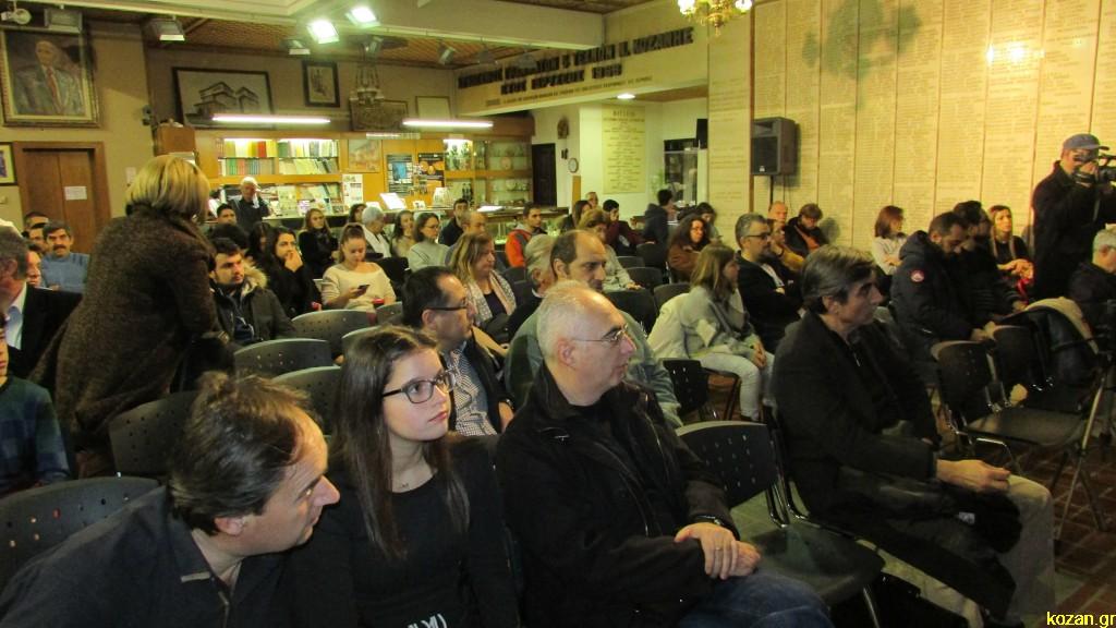kozan.gr: Κοζάνη: Ενδιαφέροντα στοιχεία για το «νέο» Μηχανισμό των Αντικυθήρων, που ανακατασκευάστηκε από την ομάδα The FRAMe Project, παρουσιάστηκε το απόγευμα του Σαββάτου 14/12, στο Λαογραφικό Μουσείο  (Φωτογραφίες & Βίντεο)