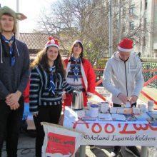 kozan.gr: Το Προσκοπικό Δίκτυο Κοζάνης και το ΑγγίΖωο συγκέντρωσαν, το πρωί της Κυριακής 15/12, στην κεντρική πλατεία, ξηρά τροφή για αδέσποτα ζωάκια και χρήματα, σε κουμπαρά, για τις ανάγκες του ΑγγίΖωο (Φωτογραφίες & Βίντεο)