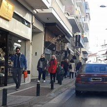 kozan.gr:  Αρκετή κίνηση στα μαγαζιά της Κοζάνης , σήμερα Κυριακή 15 Δεκεμβρίου – Φωτογραφίες από την αγορά της πόλης στην οδό Μ. Αλεξάνδρου