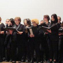 kozan.gr: Συναυλία χορωδίας, για την ενίσχυση της Εταιρείας Προστασίας Ανηλίκων, διοργάνωσε το βράδυ της Κυριακής 15/12 ο Δικηγορικός Σύλλογος Κοζάνης (Φωτογραφίες & Βίντεο)
