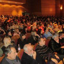kozan.gr: Κοζάνη: Κατάμεστη, το μεσημέρι της Δευτέρας 16/12, η Στέγη Ποντιακού Πολιτισμού – Μεγάλο ενδιαφέρον για το σεμινάριο πρώτων βοηθειών – καρδιοαναπνευστικής αναζωογόνησης (Βίντεο 10′ & Φωτογραφίες)