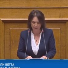 Καλλιόπη Βέττα: «Η κυβέρνησηδεν σέβεται την αγωνία των μαθητών και των εκπαιδευτικών για ένα καλύτερο αύριο»