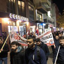 "kozan.gr: Kοζάνη: Συλλαλητήριο διαμαρτυρίας με σύνθημα ""Κανένα κλείσιμο λιγνιτικών μονάδων- ρεύμα φτηνό για το λαό"" πραγματοποιήθηκε το απόγευμα της Δευτέρας 16/12  (Βίντεο & Φωτογραφίες)"