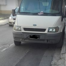 kozan.gr: Kλήση της Δημοτικής Αστυνομίας Κοζάνης σε όχημα της ΔΕΥΑΚ (Φωτογραφία)