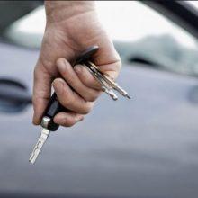kozan.gr: Κοζάνη: Βρέθηκαν κλειδιά επί της οδού Μανού Κατράκη & Πτωχοκομείου – Όποιος τα έχασε να τα αναζητήσει στην Αστυνομική Διεύθυνση Κοζάνης