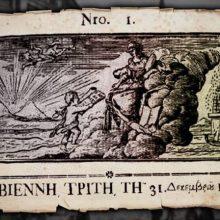 Σιάτιστα, Μια πρόταση για την επέτειο των 200 χρόνων της Ελληνικής Επανάστασης (του Λάζαρου Γ. Κώτσικα)