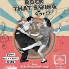 ΑΡΣΙΣ Κοζάνης: Jingle Bell Rock that Swing Party, την Κυριακή 29 Δεκεμβρίου, στο Villa Mezedes