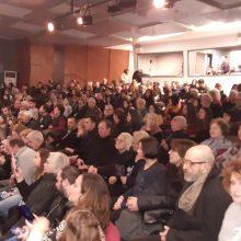 "kozan.gr: Aφιερωμένη στον αείμνηστο Χρήστο Κατσίνα ήταν η φετινή εορταστική συναυλία, της Φιλαρμονικής του Δήμου Εορδαίας ""Αριστοτέλης"", που πραγματοποιήθηκε, το βράδυ της Κυριακής 29/12, στο Πνευματικό Κέντρο της Πτολεμαΐδας (Φωτογραφίες & Βίντεο)"