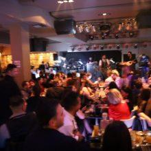 kozan.gr: Κοζάνη: Ξημέρωμα Πρωτοχρονιάς, με χορό στην πίστα και στα τραπέζια, στο Δίχορδο Live (Βίντεο 5′ & Φωτογραφίες)
