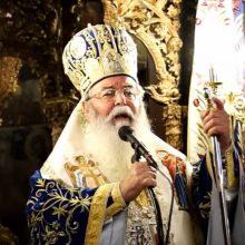 kozan.gr: Τα παράπονα του Μητροπολίτη Σερβίων & Κοζάνης Παύλου προς τα τοπικά ΜΜΕ, για το χειρισμό της παρουσίασης του θέματος με τη φωτιά στον Αγ. Νικόλαο – Είπε πως τον έπαιρναν απ 'όλη την Ελλάδα και τον ρωτούσαν αν κάηκε ο ναός – Η αναφορά του σε κάποια κυρία (που δεν κατονόμασε) κι η οποία, σύμφωνα με τον ίδιο, φέρεται να είχε την ευθύνη για όλη αυτή την αναστάτωση (Βίντεο)