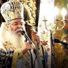 kozan.gr: Σάββατο 25 & Kυριακή 26 Ιανουαρίου ηγούμενος της Μονής Βατοπαιδίου Αγίου Ορους, Γέροντας Εφραίμ στην Κοζάνη – Τι είπε ο Μητροπολίτης Σερβίων & Κοζάνης Παύλος (Βίντεο & Φωτογραφίες)