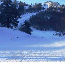 Το Εθνικό Χιονοδρομικό Κέντρο Βασιλίτσας θα είναι ανοιχτό για χιονοδρομία από την Τρίτη 7/1 έως και την Παρασκευή 10/1