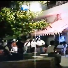 """kozan.gr: Eρασιτεχνικό βίντεο του 1990, από τις καλές εποχές, στο """"Στενό της αμαρτίας""""  κι από τη νυχτερινή διασκέδαση στην Πτολεμαίδα – Νέο βίντεο του 1991 από διάφορα σημεία από την πόλη της Πτολεμαΐδας"""