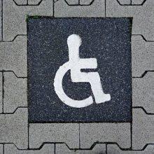 Δήμος Κοζάνης: Διαχρονική και έμπρακτη η στήριξη στα άτομα με αναπηρία