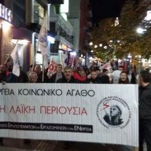 Σύσκεψη στις 23 Γενάρη στο Εργατικό Κέντρο Πτολεμαΐδας ενάντια στο κλείσιμο μονάδων και ορυχείων