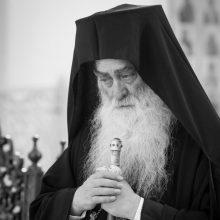 Ετήσιο μνημόσυνο Σιατίστης κυρού Παύλου στην Ι.Μ. Ταμασού  την Κυριακή 19 Ιανουαρίου