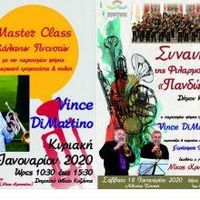 Η Φιλαρμονική του Δήμου Κοζάνης «Πανδώρα» θα πραγματοποιήσει μια μοναδική μουσική συνεργασία με τον παγκοσμίου φήμης τρομπετίστα Vince Di Martino το Σάββατο 18 Ιανουαρίου 2020  στην Αίθουσα Τέχνης. – Επίσης, Master Class χάλκινων πνευστών με τον διάσημο Αμερικανό σολίστ Vince Di Martino, την Κυριακή 19 Ιανουαρίου, στο Δημοτικό Ωδείο Κοζάνης