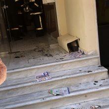 kozan.gr: Αναστάτωση στο κέντρο της Κοζάνης από καπνό σε είσοδο πολυκατοικίας επί της οδού Κ. Δρίζη (Βίντεο & Φωτογραφίες)