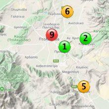 kozan.gr: 9 στα 10 ο δείκτης ρύπανσης στην Πτολεμαίδα – Μέχρι και την τιμή των 156 στα μικροσωματίδια PM10 έφτασε στις 5 το πρωί (11/1), με μέγιστη επιτρεπόμενη (τιμή) τα 50μg/m3