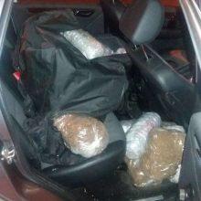 Σύλληψη 2 ατόμων για διακίνηση μεγάλης ποσότητας ακατέργαστης κάνναβης, βάρους -26- κιλών και -330- γραμμαρίων, σε περιοχή της Καστοριάς (Φωτογραφίες)