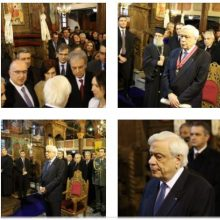 kozan.gr: Bίντεο 39 λεπτών, σε HD ποιότητα, με ΟΛΑ όσα έγιναν σήμερα στο Βελβεντό, από πλευράς Δήμου, με την ανακήρυξη του Προέδρου της Δημοκρατίας σε Επίτιμο Δημότη Βελβεντού – Kοντινά πλάνα σε όσους βρέθηκαν εκεί (επισήμους και πολίτες) (100+ φωτογραφίες)