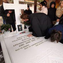 Σιάτιστα: Μνημόσυνο και τρισάγιο στον τάφο του Μακαριστού Παύλου, που διετέλεσε Μητροπολίτης Σισανίου & Σιατίστης από το 2006 έως και το 2019, πραγματοποιήθηκε το πρωί της Κυριακής 12 Ιανουαρίου (Βίντεο & Φωτογραφίες)