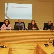 Δήμος Κοζάνης: Ο τουρισμός, ένα από τα αναπτυξιακά «κλειδιά» της περιοχής –  Συνεδρίαση της Επιτροπής Επιχειρηματικότητας και Ανάπτυξης για το Σχέδιο Τουριστικής Προβολής 2020