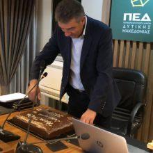 "kozan.gr: Έκοψαν την πίτα στη ΠΕΔ Δυτικής Μακεδονίας – 2.000 ευρώ το φλουρί, ""έπεσε"" στο Δήμο Φλώρινας (Φωτογραφίες & Βίντεο)"