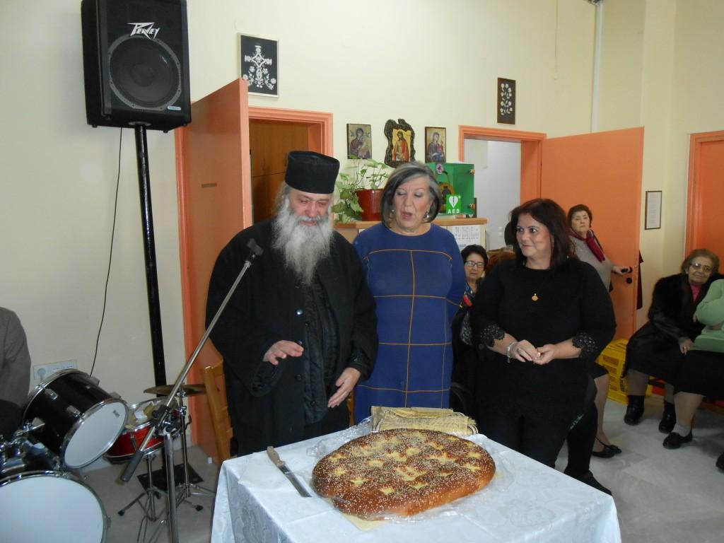 Την πίτα έκοψε το πρωί της Πέμπτης 16/1 το Α΄ΚΑΠΗ Πτολεμαΐδας (Φωτογραφίες)