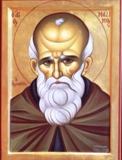 Ιερά Αγρυπνία προς τιμήν των Αγίων Μαξίμου του Ομολογητού και Μαξίμου του Γραικού στον Ιερό Καθεδρικό Ναό Αγίας Κυριακής Σερβίων