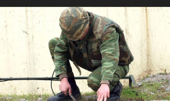 kozan.gr: Τ.Κ. Αγ. Δημητρίου Κοζάνης: Ολοκληρώθηκε, το πρωί της Παρασκευής 17/1, επιχείρηση για την εξουδετέρωση βλήματος του Β' Παγκοσμίου Πολέμου