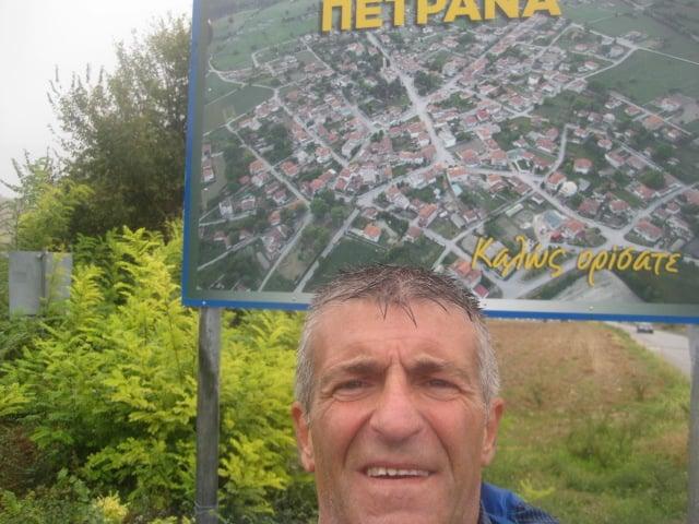 kozan.gr: Ο Αθανάσιος Στημονιάρης, με καταγωγή από την Σαμαρίνα Γρεβενών και τα Πετρανά Κοζάνης, κατέκτησε την πρώτη θέση στον αγώνα 6 ημερών στην Αθήνα, στο Διεθνές Φεστιβάλ Υπεραποστάσεω
