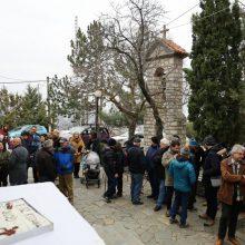 kozan.gr: Την καθιερωμένη εκδήλωση για την κοπή βασιλόπιτας, στον Ψηλό Αηλιά, πραγματοποίησε το πρωί της Κυριακής 19 Ιανουαρίου, ο Ε Ο Σ Κοζάνης (Βίντεο & 28 Φωτογραφίες)