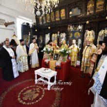Κύπρος: Σε κλίμα συγκίνησης τελέστηκε την, Κυριακή 19 Ιανουαρίου 2020 το ετήσιο μνημόσυνο του Μακαριστού Μητροπολίτη Σισανίου και Σιατίστης κυρού Παύλου στον Ιερό Ναό του Αγίου Γεωργίου στην Πάνω Δευτερά (Φωτογραφίες)