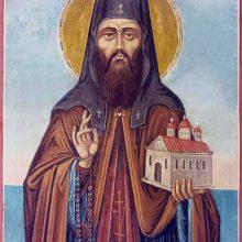 Πανηγυρίζει, την Πέμπτη 23 Ιανουαρίου, ο Ιερός Ναός του Αγίου Διονυσίου στο Βελβεντό  της Ιεράς Μητροπόλεως Σερβίων και Κοζάνης