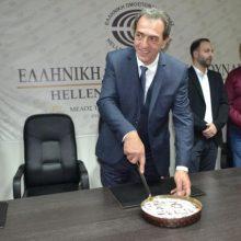 Πραγματοποιήθηκε το Σάββατο 18 Ιανουαρίου η εκδήλωση για την κοπή της Βασιλόπιτας της Ελληνικής Ομοσπονδίας Γούνας (Φωτογραφίες)