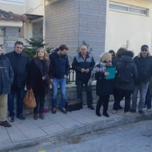 kozan.gr: Παράσταση διαμαρτυρίας, στην Περιφερειακή Διεύθυνση Εκπαίδευσης Δυτικής Μακεδονίας, πραγματοποίησε, το μεσημέρι της Τρίτης 21/1 ο  Σύλλογος Εκπαιδευτικών Π.Ε. Κοζάνης (Φωτογραφίες & Βίντεο)