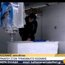 kozan.gr: Για τα ξακουστά μάρμαρα Τρανοβάλτου και τις τελευταίες εξελίξεις γύρω απ' αυτά, μίλησε, σε ζωντανή σύνδεση, στην ΕΡΤ3, ο Πρόεδρος του Σωματείου Μαρμαράδων Τρανοβάλτου Γ. Τερνενόπουλος (Βίντεο)