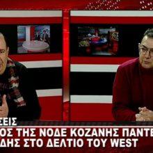 "kozan.gr: Ο Πρόεδρος της ΝΟΔΕ Κοζάνης Π. Καρακασίδης εξηγεί γιατί δεν θα είναι εκ νέου υποψήφιος – H αιχμή του για τρεις από τους τέσσερεις βουλευτές της ΝΔ: ""Στις τελευταίες συνεδριάσεις της ΝΟΔΕ Κοζάνης μόνο ο Γ. Αμανατίδης έρχεται"" – Ποιοι θα είναι υποψήφιοι για την Προεδρία της ΝΟΔΕ (Βίντεο)"