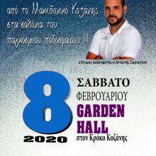 Ετήσιος χορός Μακεδονικού Κοζάνης, το Σάββατο 8 Φεβρουαρίου 2020 – Επίτιμος καλεσμένος ο Αντώνης Σαριόγου ο οποίος ξεκίνησε τα ποδοσφαιρικά του βήματα από τον Μακεδονικό Κοζάνης – Θα τιμηθεί η Πρόεδροςτου συλλόγου Καρκινοπαθών Κοζάνης, Φανή Δινοπούλου
