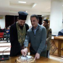 kozan.gr: Έκοψαν τη βασιλόπιτα στο Δημοτικό Συμβούλιο Εορδαίας το απόγευμα της Πέμπτης 23/1 – Το φλουρί στον Αντιδήμαρχο Καθημερινότητας, Καθαριότητας & Πρασίνου Χρήστο Κεσκερίδη (Βίντεο)