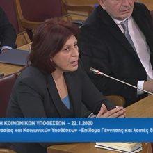 Τοποθέτηση της Παρασκευής Βρυζίδου, στη Βουλή, στη συζήτηση για «Επίδομα Γέννησης και λοιπές διατάξεις»