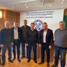 Η σημερινή συνάντηση της Ένωσης Αστυνομικών Υπαλλήλων Κοζάνης με τον Υπουργό Προστασίας του Πολίτη Μιχάλη Χρυσοχοΐδη