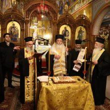kozan.gr: Στον Ιερό Ναό των Αγίων Κωνσταντίνου & Ελένης Κοζάνης, έκοψε τη Βασιλόπιτα, το απόγευμα της Κυριακής 26/1, η Ιερά Μητρόπολη Σερβίων και Κοζάνης, παρουσία του Πανοσιολογιωτάτου Αρχιμανδρίτου Κου Εφραίμ, Καθηγουμένου Ιεράς Μονής Βατοπαιδίου (43 φωτογραφίες & Βίντεο)