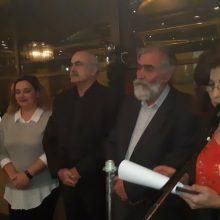 kozan.gr: O Σύλλογος Κρητών και Φίλων Κρήτης Πτολεμαΐδας έκοψε, το απόγευμα της Κυριακής 26/1, τη Βασιλόπιτά του (Φωτογραφίες & Βίντεο)