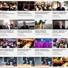 kozan.gr: Σε μία ανάρτηση και μ 'ένα κλικ κι οι 28 εκδηλώσεις – γεγονότα – δράσεις του Σαββατοκύριακου (25 & 26/1) που κάλυψε, άμεσα, το kozan.gr, σε Κοζάνη & Πτολεμαΐδα