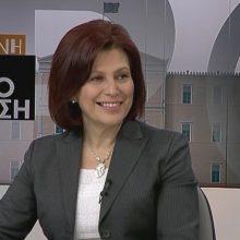 """Η Βουλευτής της ΝΔ Παρασκευή Βρυζίδου στην """"Πρωινή Ενημέρωση"""" στο Κανάλι της Βουλής (Bίντεο)"""