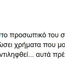 kozan.gr: Πτολεμαίδα: Επιχειρηματίας έχασε μεγάλο χρηματικό ποσό, μέσα σε σούπερ μάρκετ, όταν του έπεσε χωρίς να το αντιληφθεί – Τα χρήματα βρήκε το προσωπικό του σούπερ μάρκετ και τα παρέδωσε στον κάτοχό τους